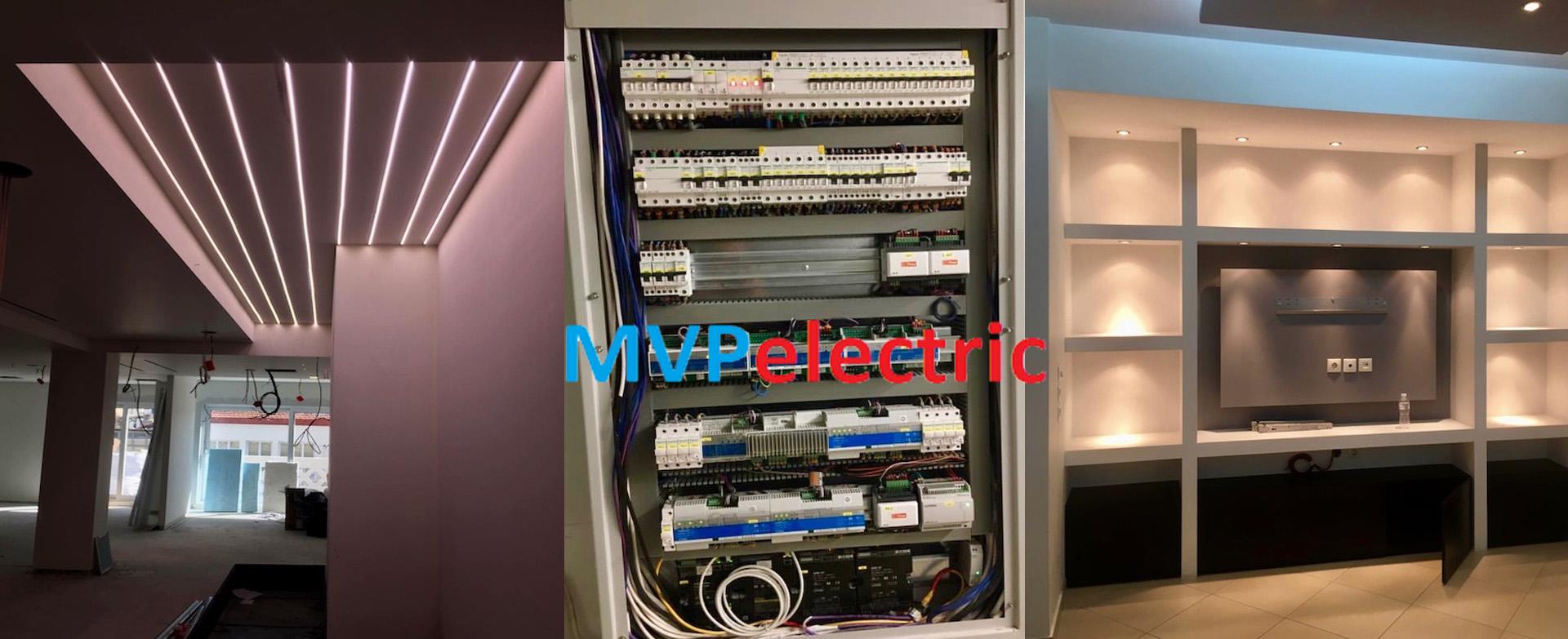 mvp electric
